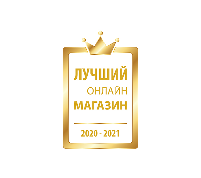 Webshop Awards Russia